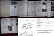 Бумажный каталог John Deere,  Case и тд.