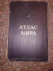 Атлас мира 1954 г. изд. (антикварное издание)