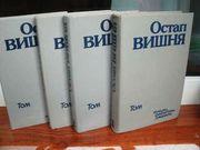 Остап Вишня. Твори в 4-х томах (комплект)
